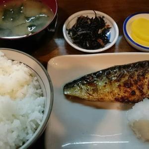 【東京都】わらじ家のサバ焼き定食