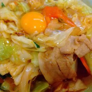 【東京都】洋庖丁のスタミナ焼きランチ