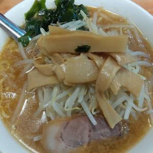 【東京都】えぞ菊の味噌ラーメンと餃子とビール