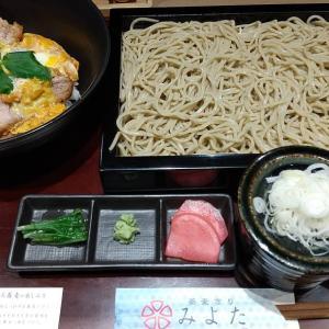 【東京都】冷たいお蕎麦と小かつ丼のセット