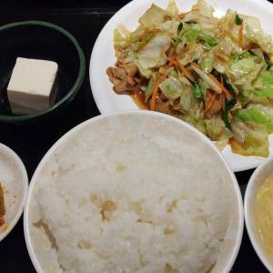 【東京都】帝里加のスタミナ焼肉定食