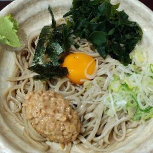 【東京都】十割蕎麦嵯峨谷の納豆そば