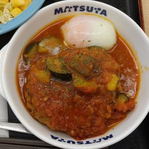 【東京都】松屋のうまトマハンバーグ定食ライス特盛
