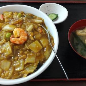 【板橋区】喜龍園の中華丼(カレー味)ご飯大盛