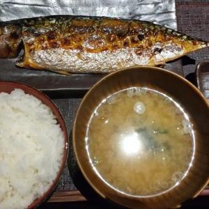 【銀座】越後屋八十吉のさば文化干し定食