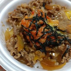【東京都】松屋のキムたま牛めし大盛のテイクアウト