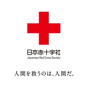 アタシ、献血できない?!