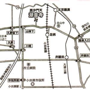 【潮音寺へのルート案内】2/24(月・祝日)「香る・新月祭」
