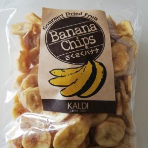 KALDIのさくさくバナナチップス