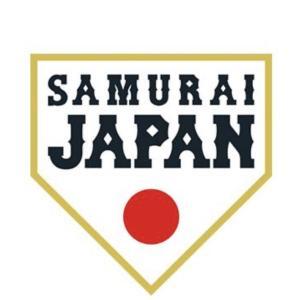 【悲報】侍ジャパンのメンバーから漏れた主力選手「東京五輪には出たくなかったので良かった」