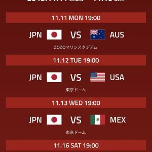 今日プレミア12「日本」vs「オーストラリア」だけどさ…