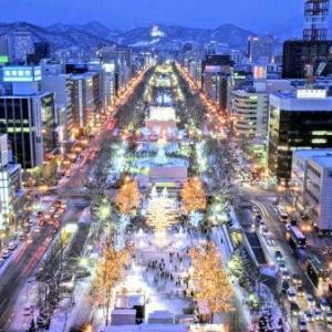 札幌とかいう街
