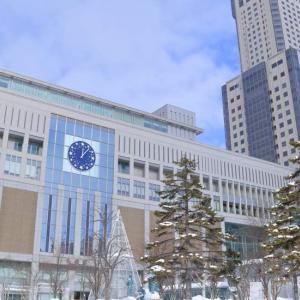 札幌の観光名所と美味しいお店教えてクレメンス