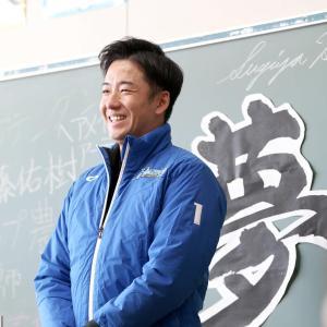 【朗報】斎藤佑樹さん、引退後も日ハム愛貫く「どの立場になってもファイターズを支えていきたい」