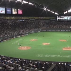連休初日の札幌ドーム、1万5千人に入場制限緩和されたのに8740人しか入らない