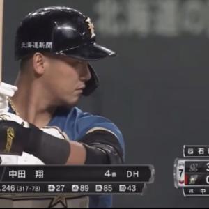 【悲報】中田翔さん、カッチカチに冷え固まる