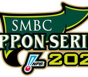 結局セパ10球団のファンって日本シリーズは巨人とソフトバンクどっち応援するんや?