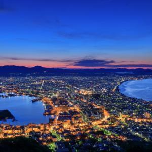 お前らが「函館」に持ってるイメージ、五稜郭と夜景とラッキーピエロだけ