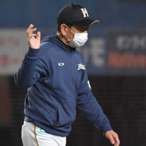 日本ハム・栗山監督「勝ち切らないといけない試合」被弾宮西には「信頼している」