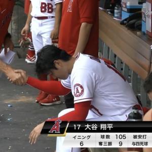 大谷翔平、6回1失点9奪三振で降板 4勝目&日米通算50勝ならず
