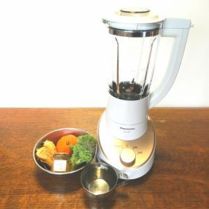 「ジュース用柑橘・野菜セット(蜂蜜小瓶付き(自家採蜜))」を使ったジュースのご紹介(その2)