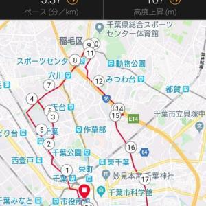 千葉市のランの練習コースを巡る出張ラン