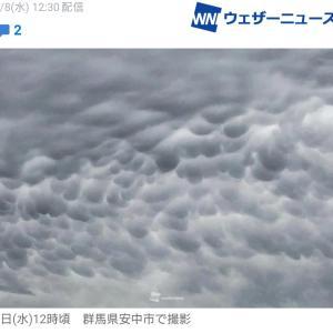 乳房雲とチャレンジ富士ニ湖レポ(山中湖&河口湖編)