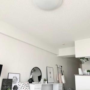 アラサー女、沖縄の家のリビング照明に悩む