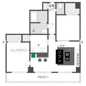 2LDK、20代男性、一人暮らしのお部屋のインテリアプランニング⑧リビングのインテリア選定