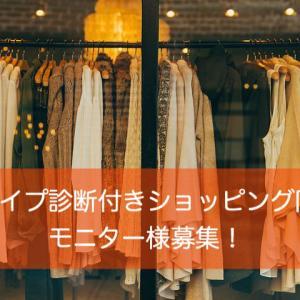 【ファッションのアレコレ】☆久々の結婚式♡