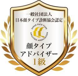 【サービスメニュー】☆オンラインサービス始めます!