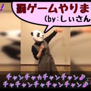 【雑談】第2回夫婦対決で負けたしぃさんは罰ゲームを実施しました!(モノマネ)