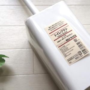 無印のトイレブラシは水はねしないから思いっきり掃除できる!四角いケースですっきり収納。