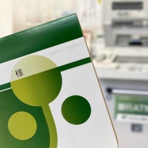 ゆうちょ銀行のATMでお札を指定して引き出す方法。5千円札は引き出せる?