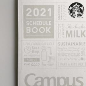 スタバ 2021年の手帳・スケジュール帳がおしゃれで素敵すぎる。エコなのに使いやすさも完璧