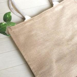 【無印良品】ジュートマイバッグが驚きの安さなのに丈夫でタップリ入って可愛すぎる