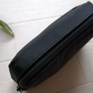 【無印良品】コンパクトポーチがスリムに収納できてすごくいい。バッグに入れてもかさばらず快適に
