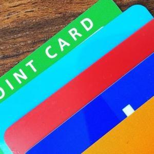 ポイントカードはもういらない!断捨離してスッキリしたお財布で金運を引き寄せよう