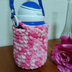 水筒カバーを編みました