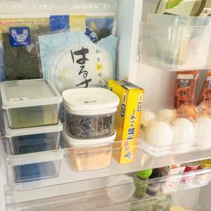 【100均で冷蔵庫収納】ダイソーアイテムだけで冷蔵庫を整理しました