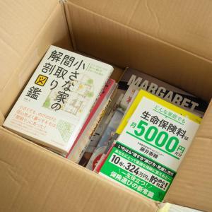【引っ越し準備】読まない本は宅配買取に買い取ってもらいました