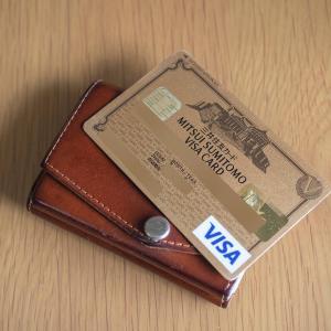 節約家のわが家が年会費1万円のクレジットカードに入会しているワケ