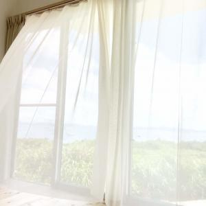 ミラーレースカーテンの効果は?晴れと雨の日で比較してみた