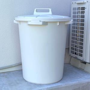 なかなかない?白い外用ゴミ箱をアイリスオーヤマで買ってみました