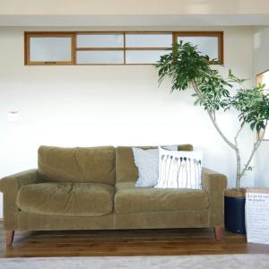 【TRUCKのFKソファを購入】へたり感や洗濯のコツや方法