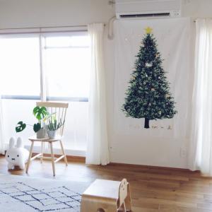 【ツリータペストリー】壁に貼るだけ!おしゃれな布製クリスマスツリーはどこで買える?