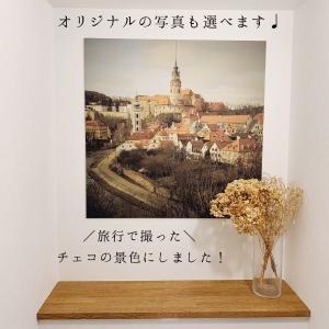 【オンデマンドエコカラットを取り付け方法】実際にトイレの壁に飾ってみた感想