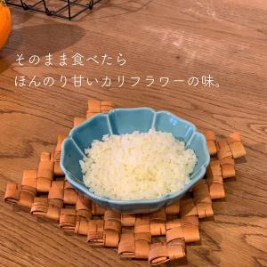 【白米の代わりに低カロリー低糖質のカリフラワーライス】実際に食べた感想。オーガニックの冷凍食品で簡単おいしい!