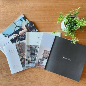 【最高にときめく新しい家づくり冊子がもらえます】もう1度リノベーションがしたくなった!