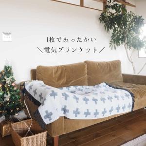 【寒い冬のポカポカあったかアイテム7選】家時間を最高にしてくれるわが家の必需品